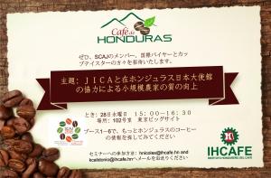 Tarjeta Scaj Japones (1)
