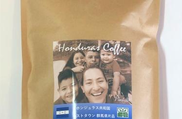 ホストタウン片品村オリジナルドリップ10個入り